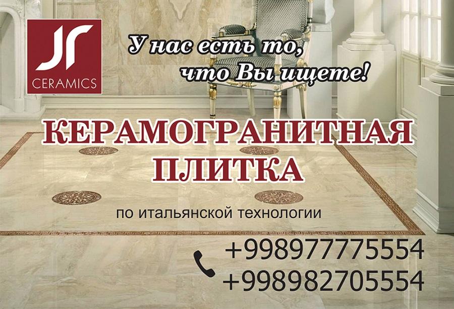 glazurovanniy_keramogranit