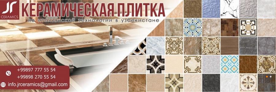 keramogranitnaya_plitka.jpg