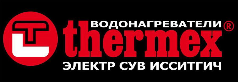 termex111.jpg